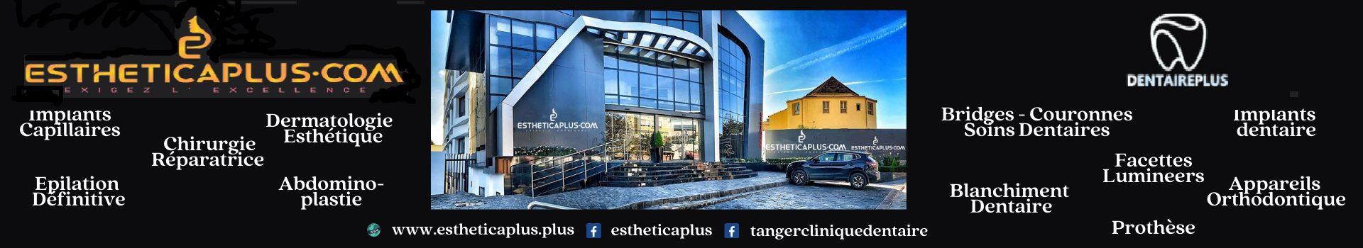 chirurgie esthetique Tanger et clinique dentaire Tanger 1